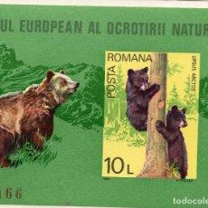 Sellos: RUMANIA, 1980 STAMP , MICHEL BL168. Lote 269775658