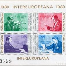 Sellos: RUMANIA, 1980 STAMP , MICHEL BL169. Lote 269775753