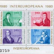 Sellos: RUMANIA, 1980 STAMP , MICHEL BL170. Lote 269775793