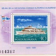 Sellos: RUMANIA, 1981 STAMP , MICHEL BL176. Lote 269775873