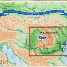 Sellos: RUMANIA, 1981 STAMP , MICHEL BL177. Lote 269775903
