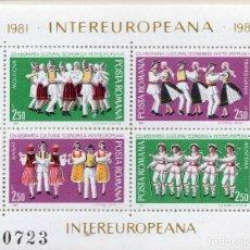 Sellos: RUMANIA, 1981 STAMP , MICHEL BL178. Lote 269775943