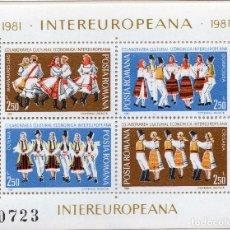 Sellos: RUMANIA, 1981 STAMP , MICHEL BL179. Lote 269775973
