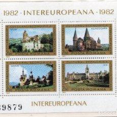Sellos: RUMANIA, 1982 STAMP , MICHEL BL186. Lote 269776018