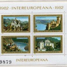 Sellos: RUMANIA, 1982 STAMP , MICHEL BL187. Lote 269776063