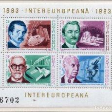 Sellos: RUMANIA, 1983 STAMP , MICHEL BL194. Lote 294952713
