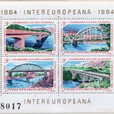 Sellos: RUMANIA, 1984 STAMP , MICHEL BL202. Lote 294952738