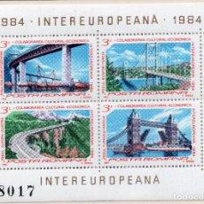 Sellos: RUMANIA, 1984 STAMP , MICHEL BL203. Lote 294952758