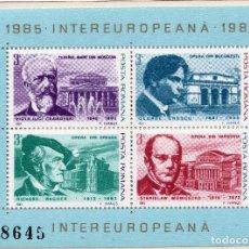 Sellos: RUMANIA, 1985 STAMP , MICHEL BL212. Lote 294952783