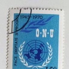 Sellos: SELLO DE RUMANIA 1,50 L - 1970 - ONU - USADO SIN SEÑAL DE FIJASELLOS. Lote 269961218