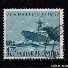 Sellos: RUMANIA 1532 - AÑO 1957 - BARCOS - DIA DE LA MARINA. Lote 270644643