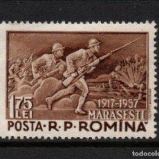 Sellos: RUMANIA 1534** - AÑO 1957 - 40º ANIVERSARIO DE LA BATALLA DE MARASESTI. Lote 270644788