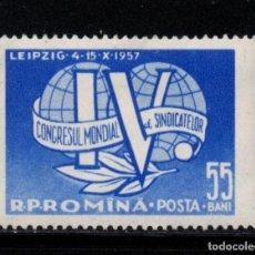 Sellos: RUMANIA 1540** - AÑO 1957 - CONGRESO DE LOS SINDICATOS OBREROS. Lote 270644968