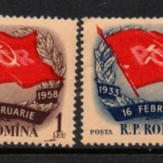 Sellos: RUMANIA 1561/62** - AÑO 1958 - 25º ANIVERSARIO DE LA HUELGA FERROVIARIA DE GRIVITZA. Lote 270645363