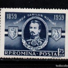 Sellos: RUMANIA 1618** - AÑO 1959 - CENTENARIO DE LA UNION DE PROVINCIAS DE MOLDAVIA Y VALAQUIA. Lote 270645838