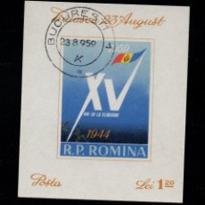 Sellos: RUMANIA HB 44 - AÑO 1959 - 15º ANIVERSARIO DE LA LIBERACION. Lote 270648528
