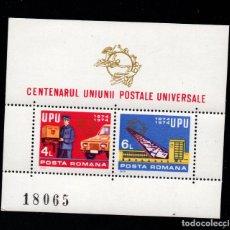 Sellos: RUMANIA HB 113** - AÑO 1974 - CENTENARIO DE LA UNION POSTAL UNIVERSAL. Lote 270648688