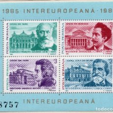 Sellos: RUMANIA , 1985, STAMP , MICHEL BL213. Lote 294952913