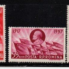 Sellos: RUMANIA 1544/46** - AÑO 1957 - 40º ANIVERSARIO DE LA REVOLUCION RUSA DE OCTUBRE. Lote 276379748