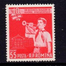 Sellos: RUMANIA 1616** - AÑO 1958 - 10º ANIVERSARIO DE LA REFORMA DE LA ENSEÑANZA. Lote 276380438