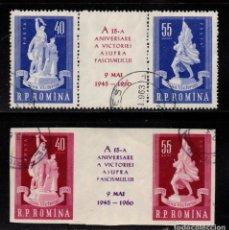 Sellos: RUMANIA 1677/80 - AÑO 1960 - 15º ANIVERSARIO DE LA VICTORIA. Lote 276381728