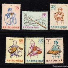 Sellos: RUMANIA 1691/96** - AÑO 1961 - FOLKLORE - INSTRUMENTOS MUSICALES TIPICOS. Lote 276382223