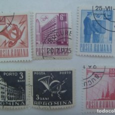 Sellos: LOTE DE 6 SELLOS DE RUMANIA, EPOCA COMUNISTA : CORREOS. Lote 276431773