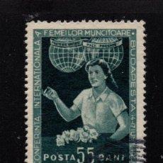 Sellos: RUMANIA 1456 - AÑO 1956 - CONFERENCIA INTERNACIONAL DEL TRABAJO FEMENINO. Lote 276722878