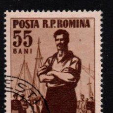Sellos: RUMANIA 1459 - AÑO 1956 - 50º ANIVERSARIO DE LA HUELGA DE DOCKERS DE GALATI. Lote 276723148