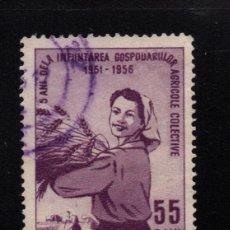 Sellos: RUMANIA 1460 - AÑO 1956 - 5º ANIVERSARIO DE LA COLECTIVIZACION AGRARIA. Lote 276723783