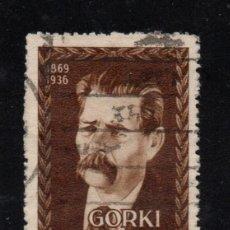 Sellos: RUMANIA 1466 - AÑO 1956 - 20º ANIVERSARIO DE LA MUERTE DE MAXIMO GORKI. Lote 276724028
