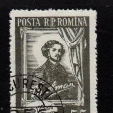 Sellos: RUMANIA 1467 - AÑO 1956 - 125º ANIVERSARIO DEL NACIMIENTO DEL PINTOR TH. AMAN. Lote 276724368