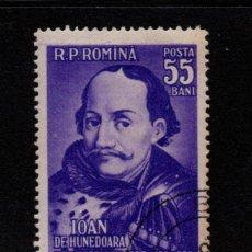 Sellos: RUMANIA 1468 - AÑO 1956 - 5º CENTENARIO DE LA MUERTE DE IOAN DE HUNEDOARA. Lote 276726633