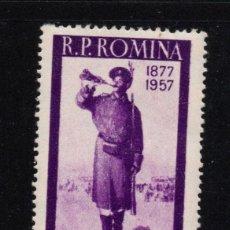 Sellos: RUMANIA 1533** - AÑO 1957 - 80º ANIVERSARIO DE LA GUERRA DE LA INDEPENDENCIA. Lote 276727023