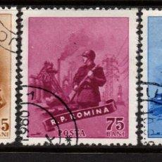 Sellos: RUMANIA 1592/94 - AÑO 1958 - DIA DE LAS FUERZAS ARMADAS. Lote 276727758