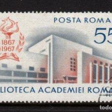 Sellos: RUMANIA 2336 - AÑO 1967 - CENTENARIO DE LA BIBLIOTECA DE LA ACADEMIA RUMANA. Lote 276728323