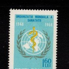 Sellos: RUMANIA 2378** - AÑO 1968 - 20º ANIVERSARIO DE LA ORGANIZACION MUNDIAL DE LA SALUD. Lote 276728823