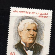 Sellos: RUMANIA 2388 - AÑO 1968 - 150º ANIVERSARIO DEL NACIMIENTO ION IONESCO. Lote 276729543