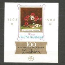 Sellos: RUMANIA 1968. HOJA BLOQUE Nª 67 TEMA PINTURA NUEVA. CAT. YVERT. Lote 276970608