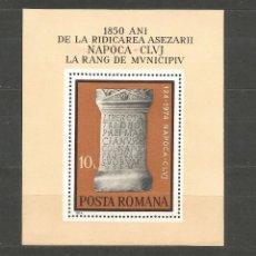 Sellos: RUMANIA 1974. HOJA BLOQUE Nº 112 NUEVA. CAT. YVERT. Lote 276970818