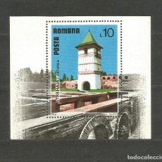 Sellos: RUMANIA 1978. HOJA BLOQUE Nº 134 NUEVA. CAT. YVERT. Lote 276970908