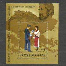 Sellos: RUMANIA 1980. HOJA BLOQUE Nº 145 NUEVA. CAT. YVERT. Lote 276971053