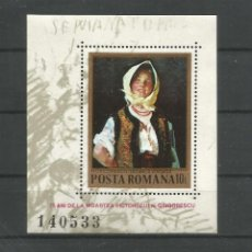 Sellos: RUMANIA 1982. HOJA BLOQUE Nº 157, TEMA PINTURA, NUEVA. CAT. YVERT. Lote 276971248