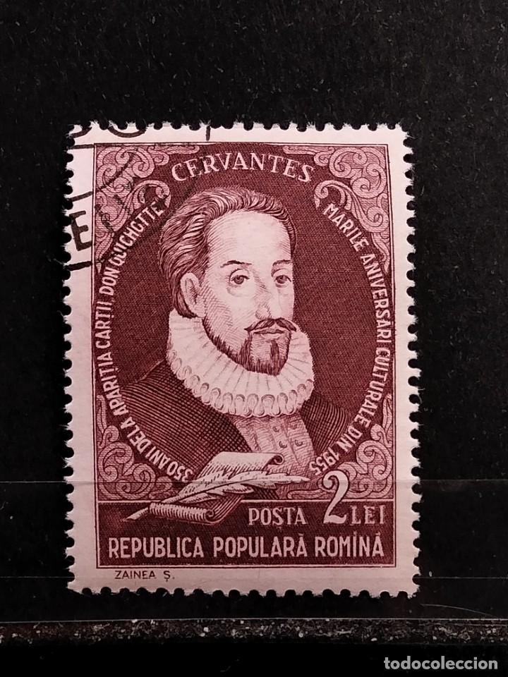 SELLO - MIGUEL DE CERVANTES. SDE (Sellos - Extranjero - Europa - Rumanía)
