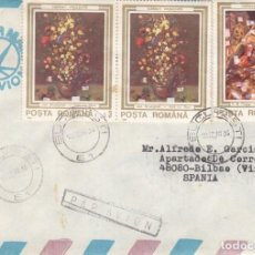 Sellos: CORREO AEREO: RUMANIA 1990. Lote 277049178