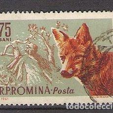 Sellos: RUMANIA 1961 - YVERT 1786 USADO. Lote 277127678
