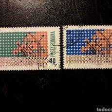 Sellos: RUMANÍA YVERT 2533/4 SERIE COMPLETA USADA 1970 COLABORACIÓN EUROPEA. MAPAS. PEDIDO MÍNIMO 3 €. Lote 277204878