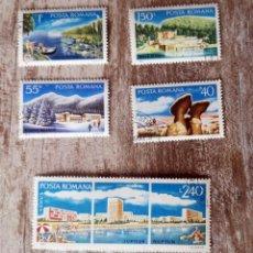 Sellos: 5 SELLOS USADOS RUMANIA 1971 TURISMO - PAISAJES Y NATURALEZA. Lote 277517203
