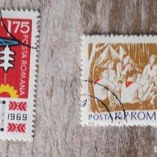 Sellos: RUMANIA 2 SELLOS USADOS - AÑO 1962 INFANCIA, GRUPO DE NIÑOS - 1969 ECONOMIA. Lote 277539238