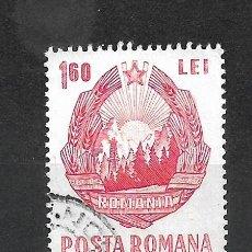 Sellos: SELLO RUMANIA - 4/44. Lote 288190478